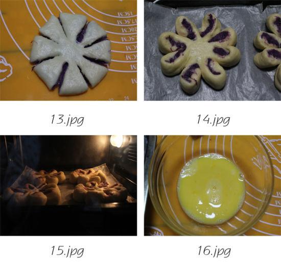 紫薯花朵面包做法