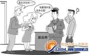 王海容 图