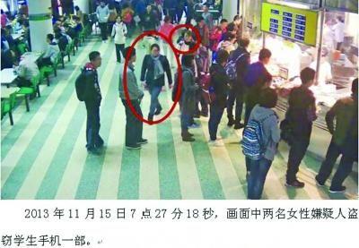 11月15日,画面中两名女性嫌疑人盗窃学生手机一部