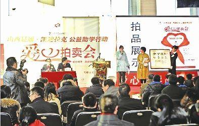 """省实验中学高二学生李奕秋捐出的拍品——我省著名书法家赵望进的一幅作品,在""""爱心拍卖会""""上进行展示。"""