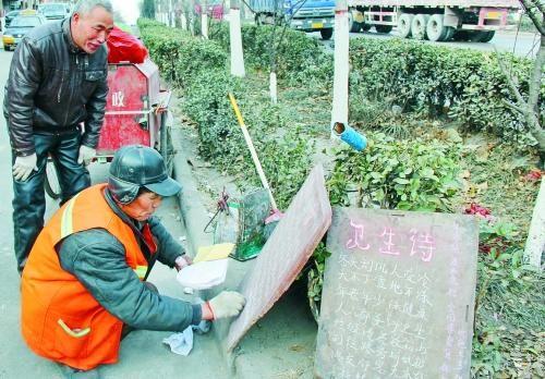 王文峰正在自己的小黑板上作诗。