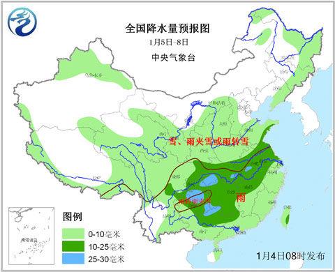 1月5日至8日全国降水量预报图