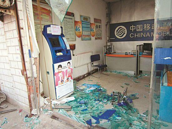 营业厅玻璃全碎。