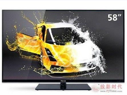 大屏 海信led58k280j电视低价售