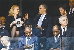 奥巴马与丹麦女首相施密特(请注意旁边米歇尔的眼神)