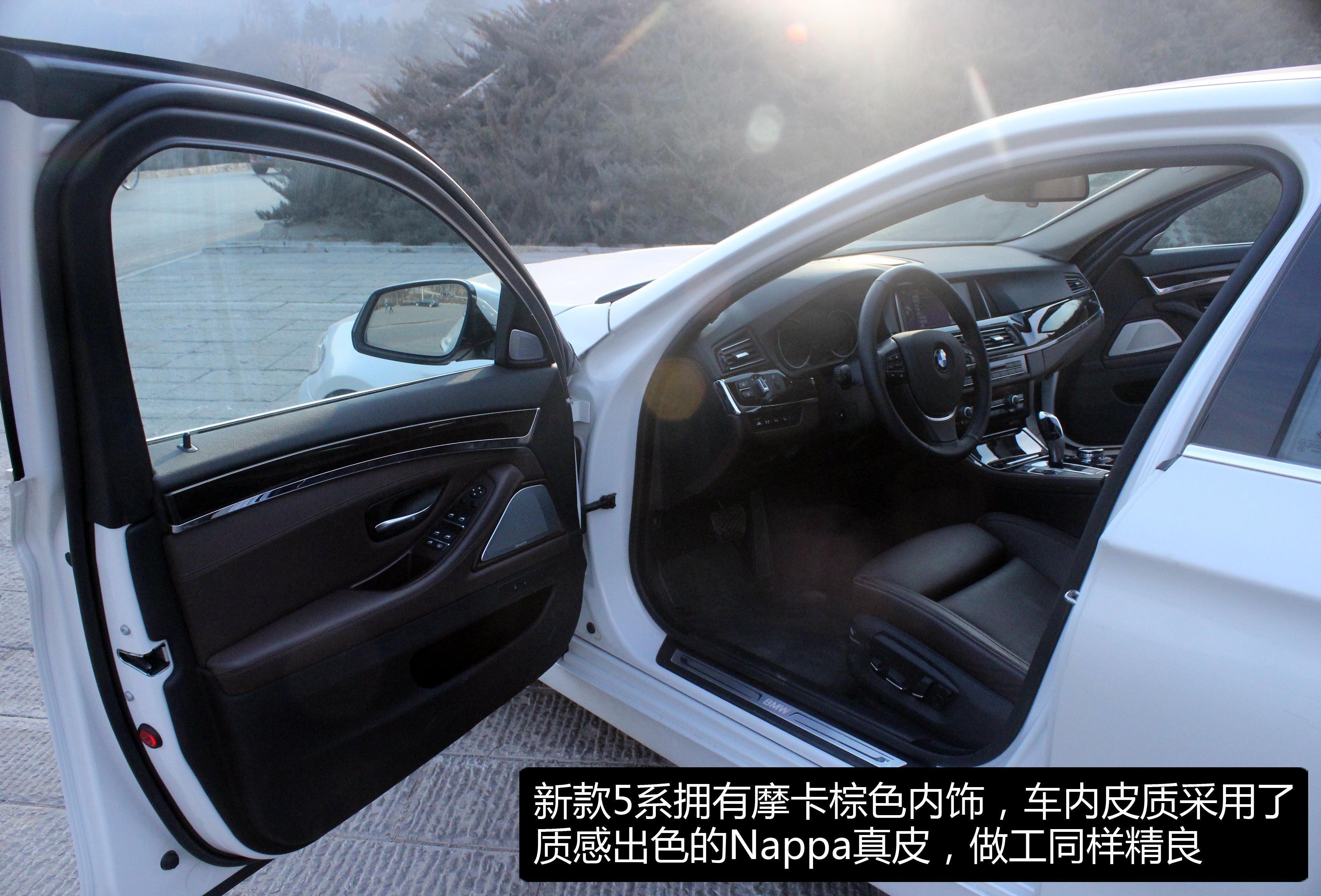 华晨宝马535Li行政版豪华设计套装