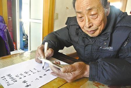 """原来贴的那张""""时刻表""""被风刮走了,老人正忙着重新写一张。(冯小平 摄)"""