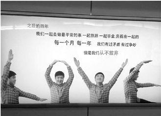小丁用10面广告屏,述说了他的真情,也告诉了我们一个美好的爱情故事。