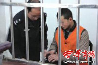 疑犯田某后悔不已,称对不起女友、女儿、家人 记者 陈兴王 摄