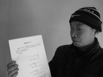张先生的婚育证明没被盖章。见习记者 张童 摄