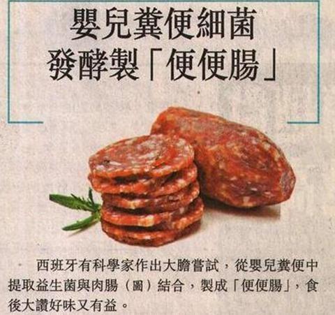 图片来源:北京晨报