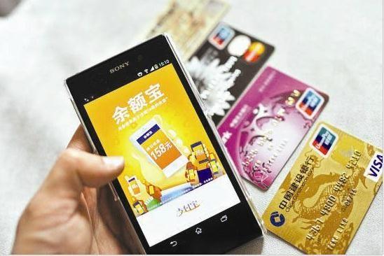 线上理财PK银行理财产品——我们的钱存哪儿