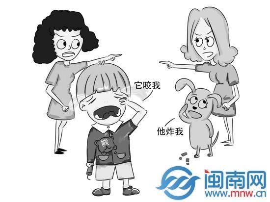 丘天/漫画