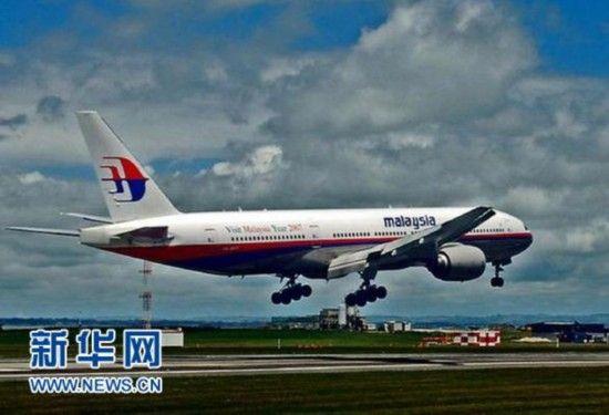 这是马来西亚航空一架波音777型客机的资料照片。 新华社发