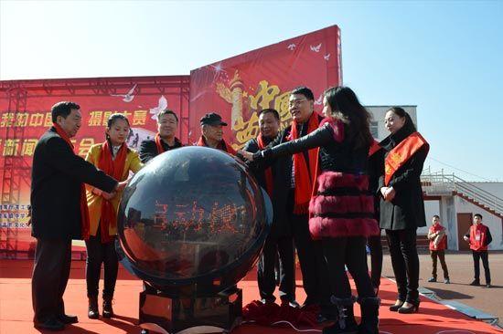 """领导触摸启动魔球将此次民贤杯""""美丽中国,我的中国梦""""摄影大赛活动正式拉开帷幕!"""