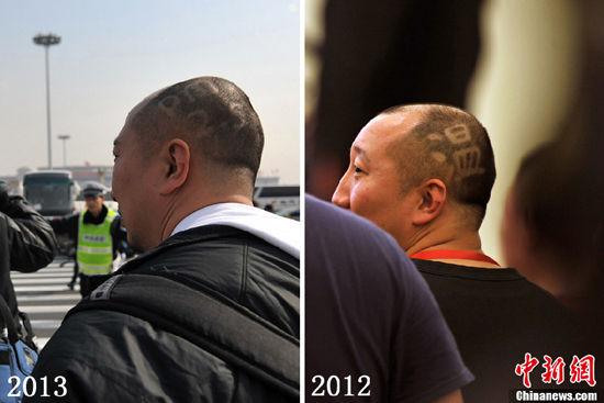 """在近几年参加两会报道的记者中,有一位留着""""温字头""""的记者给网友留下深刻印象。2013年两会期间,他更换了新发型,头上的""""温""""字变成了""""PM2.5""""。图为2013年这位记者的""""PM2.5""""发型(左)和2012年的""""温字头""""(右)。中新网记者 金硕 摄"""
