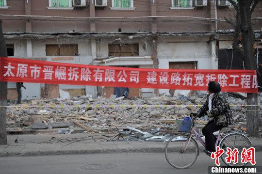 3月10日,山西太原建设路周边的建筑即将拆除,为道路拓宽改造让路。