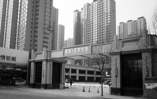 """""""君威玉泉龙苑""""小区的大门"""