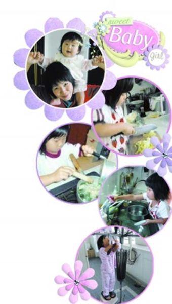幼儿园洗手切菜卡通图片
