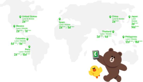 LINE推廉价语音通话服务:近期或在中国发布