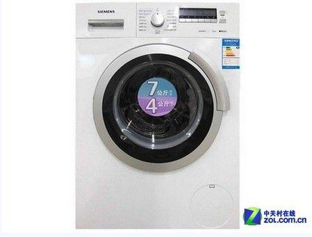 西门子xqg70-12h360洗衣机