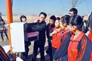 气象局邀请学生参观学习