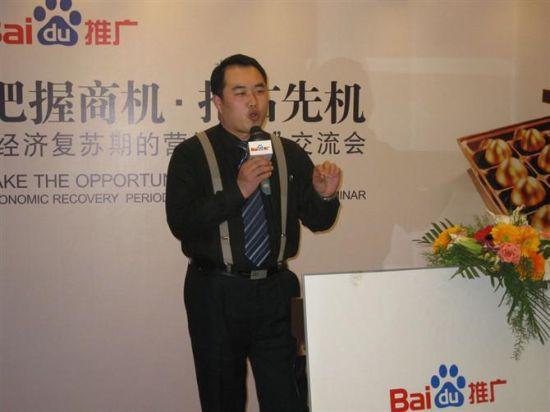 """石磊老师曾担任全球最大的中文搜索引擎公司""""百度""""金牌讲师"""