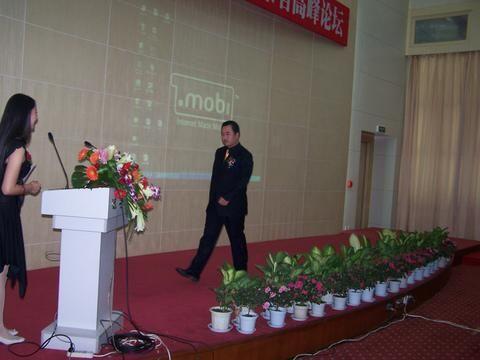 石磊老师在辽宁省人民大会堂主讲企业信息化课程