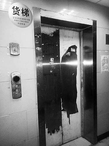 这部出问题的电梯已经停运检修