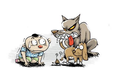 宠物有风险 漫画/余宁山