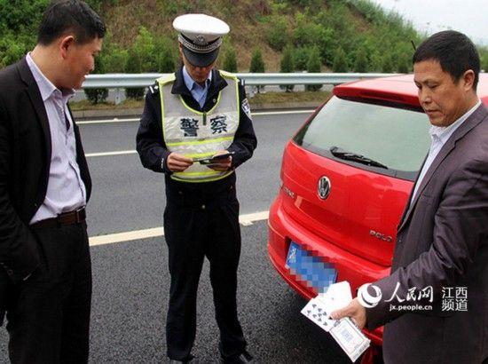 当事驾驶员受到罚款200元,记6分的处罚。