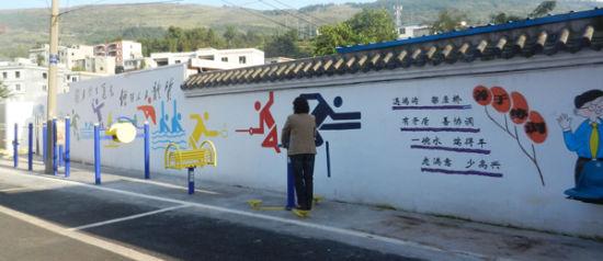 丰富多彩的社区平安文化墙。
