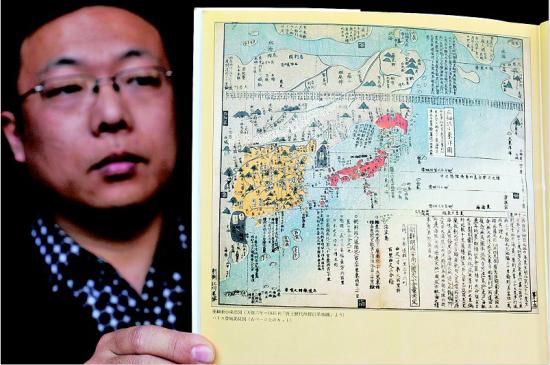 范锐向记者展示 《亚细亚小东洋图》,此图收录于日本昭和五十二年(1977年)出版的《幕末维新古地图大图鉴》。 晨报记者 贾丽娜 摄