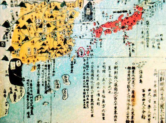 """绘制于日本天保六年(1835年)的《亚细亚小东洋图》显示,钓鱼岛当时被称为""""高华"""",归属""""唐土""""(即中国领土)"""