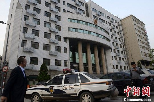 图为4月28日拍摄的太原中级人民法院。中新社发 韦亮 摄