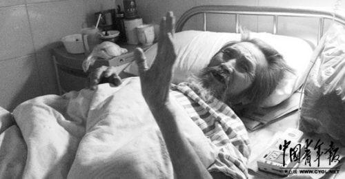 老人滞留医院