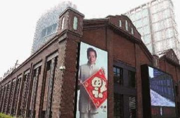 记者探秘位于长风公园后门的成龙电影艺术馆