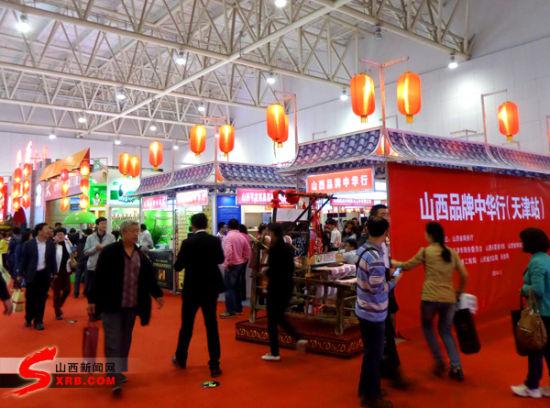 山西品牌中华行天津展区被布置成一座大红灯笼高高挂的晋中古城