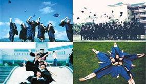 大学生不同方式告别毕业季