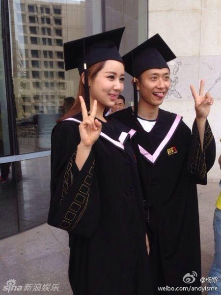杨紫张一山毕业