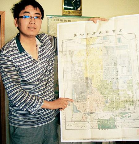 80后拿太原市地图