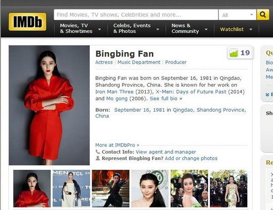 范冰冰IMDB排名升至19位