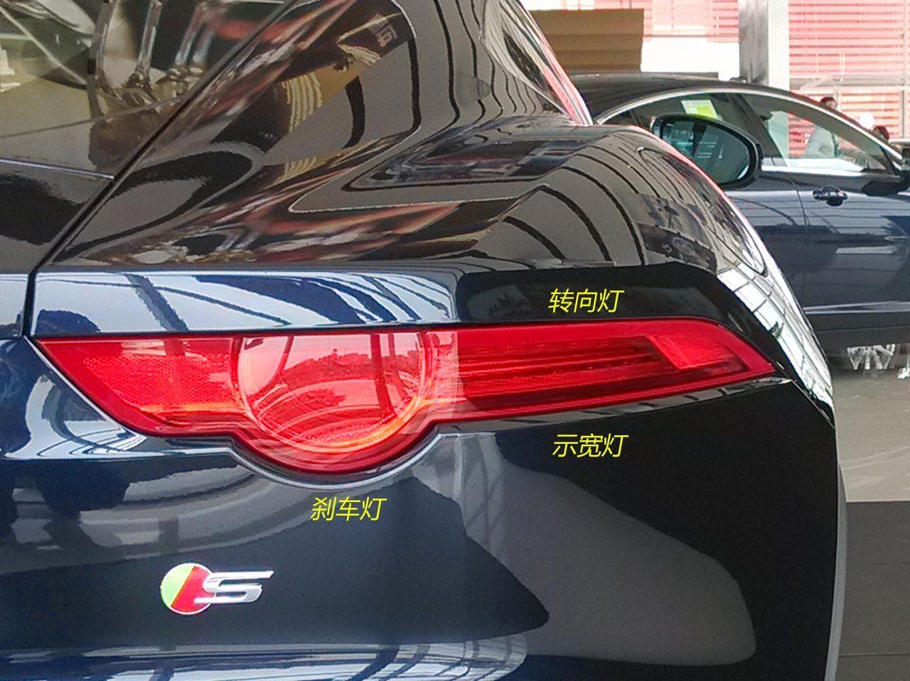 捷豹F-TYPE-2015款-3.0T-S-硬顶版