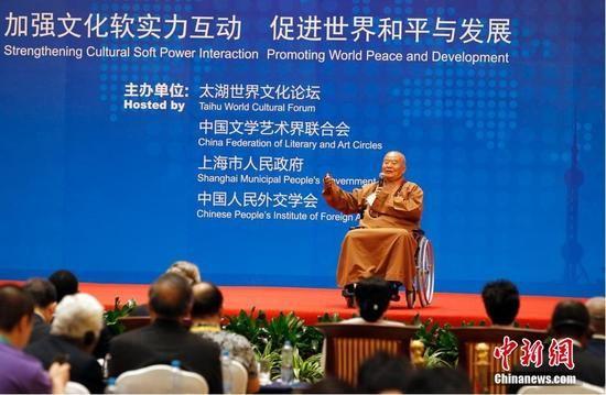 6月18日,佛光山开山宗长星云大师在上海出席太湖世界文化论坛第三届年会开幕式并致辞。中新社发 汤彦俊 摄