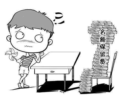 动漫 简笔画 卡通 漫画 手绘 头像 线稿 550_404