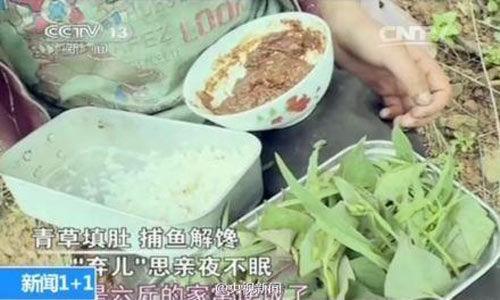 """如果没有媒体报道,如果没有500万善款的""""激励"""",杨六斤是不是依旧还是弃儿?"""