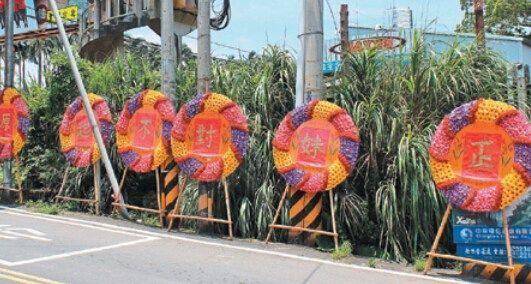 图为男子所摆的花圈。(图/台湾《联合报》)
