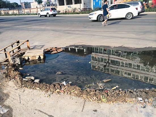街上的污水