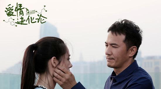 《爱情进化论》曝主题曲MV