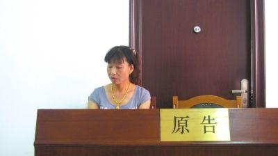 杨女士独自出庭应诉。房山法院供图